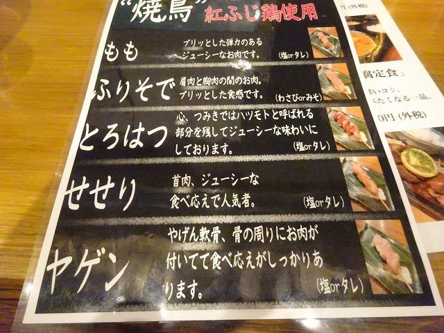 つきき5 (6)