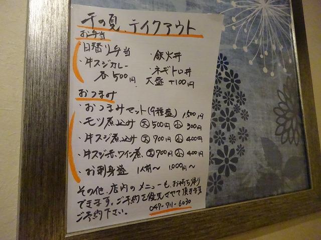 千の夏3 (2)