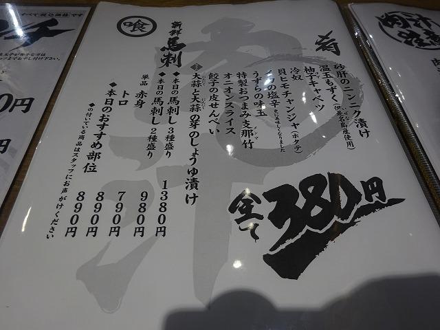 ダンダダン酒場2 (5)
