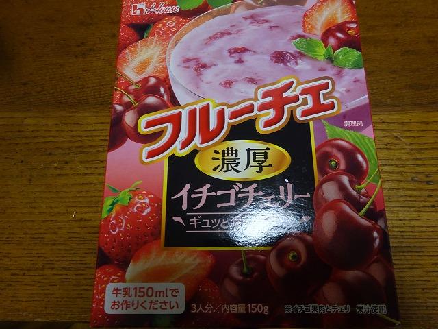 源蔵3 (14)