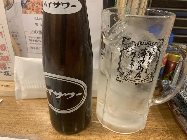 薄田商店2 (11)