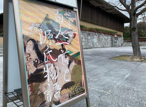 seiho210306-05.jpg