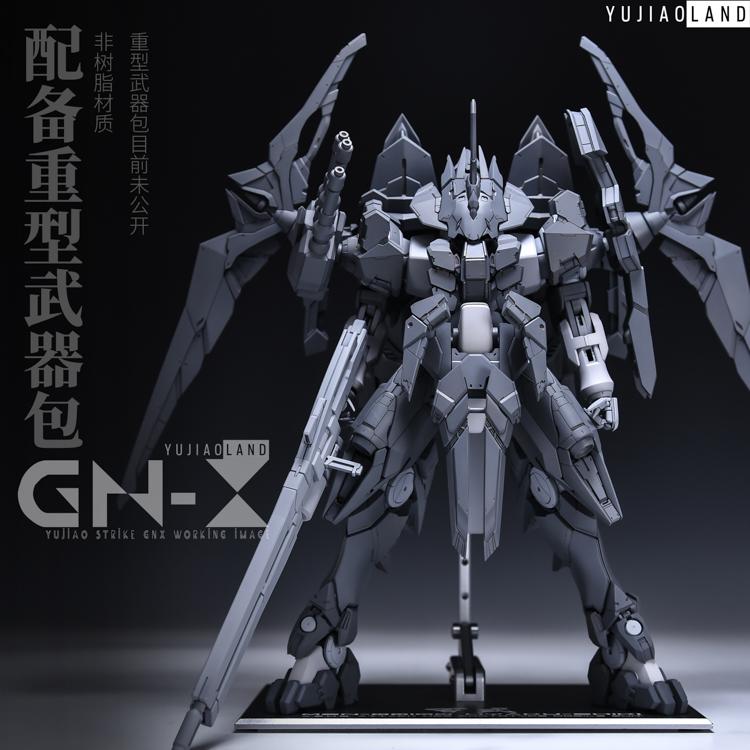 0G718_GN_X_info_001.jpg