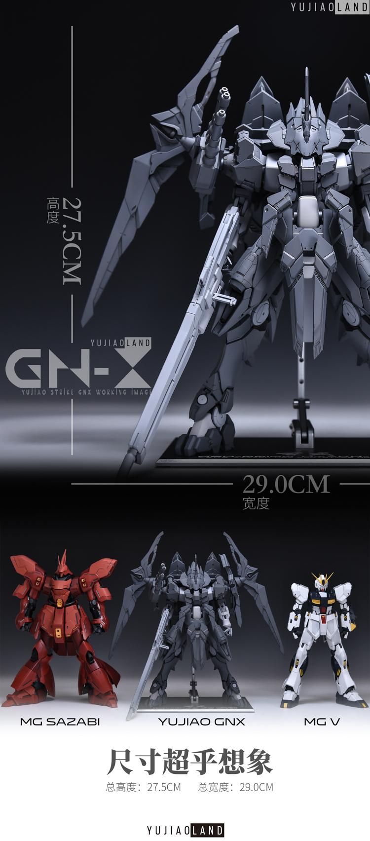 0G718_GN_X_info_002.jpg