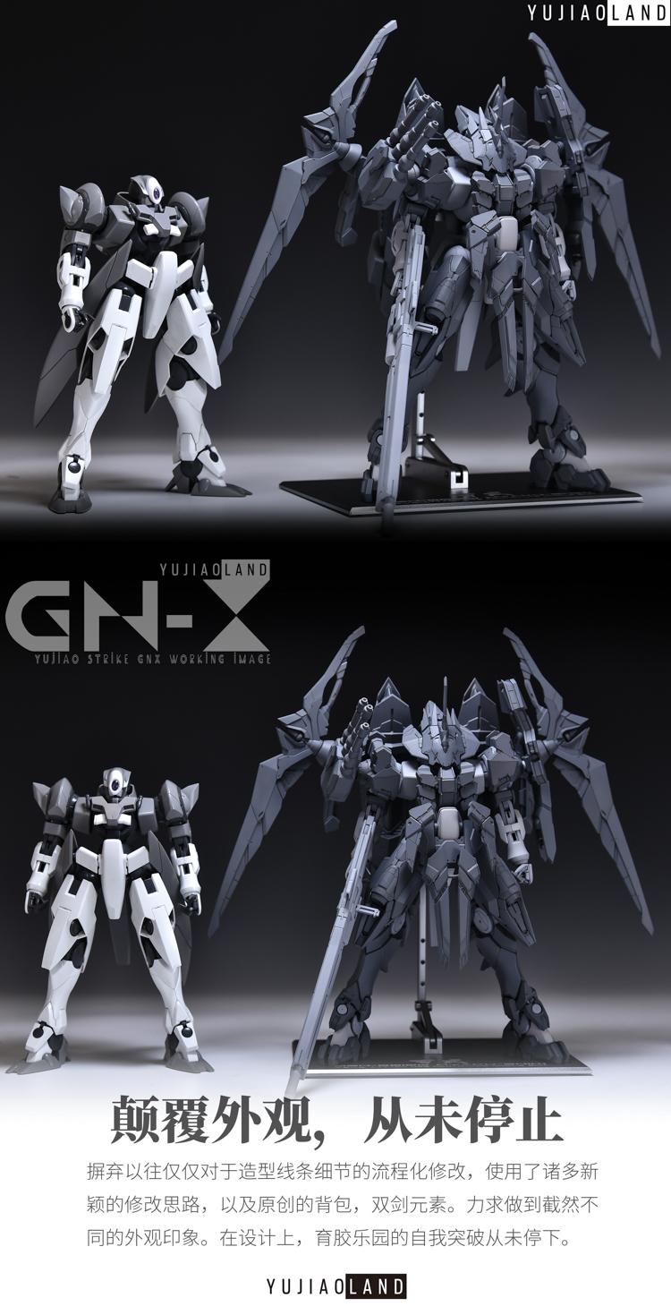 0G718_GN_X_info_004.jpg