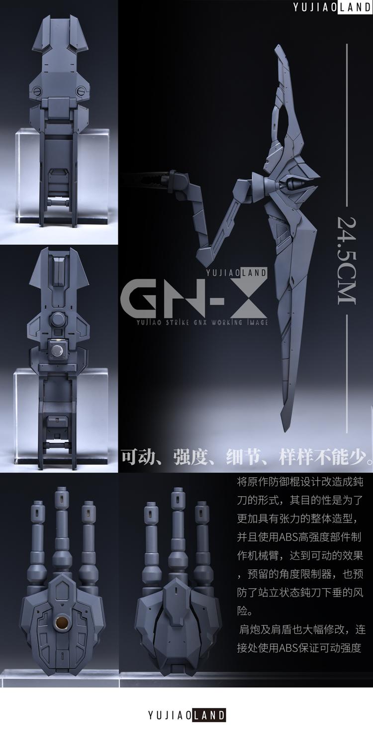 0G718_GN_X_info_006.jpg