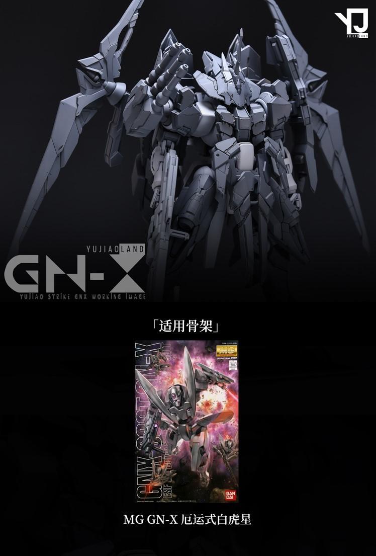 0G718_GN_X_info_009.jpg