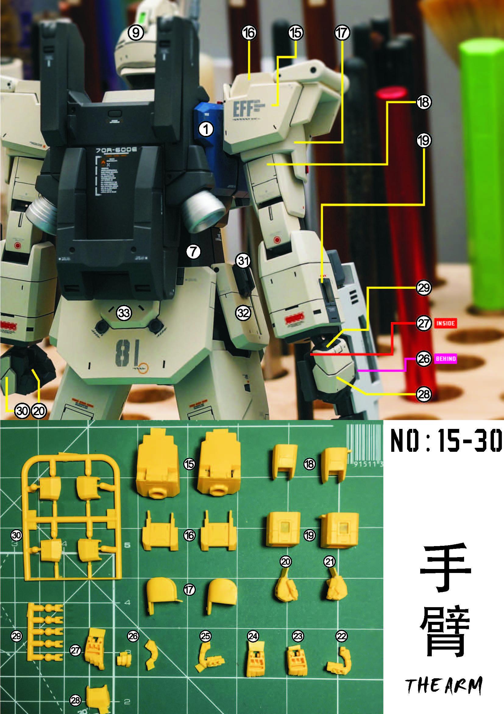 MG RX-79[G]Ez-8 ガンダムEz8 ガレージキット 取扱説明書_ページ_08