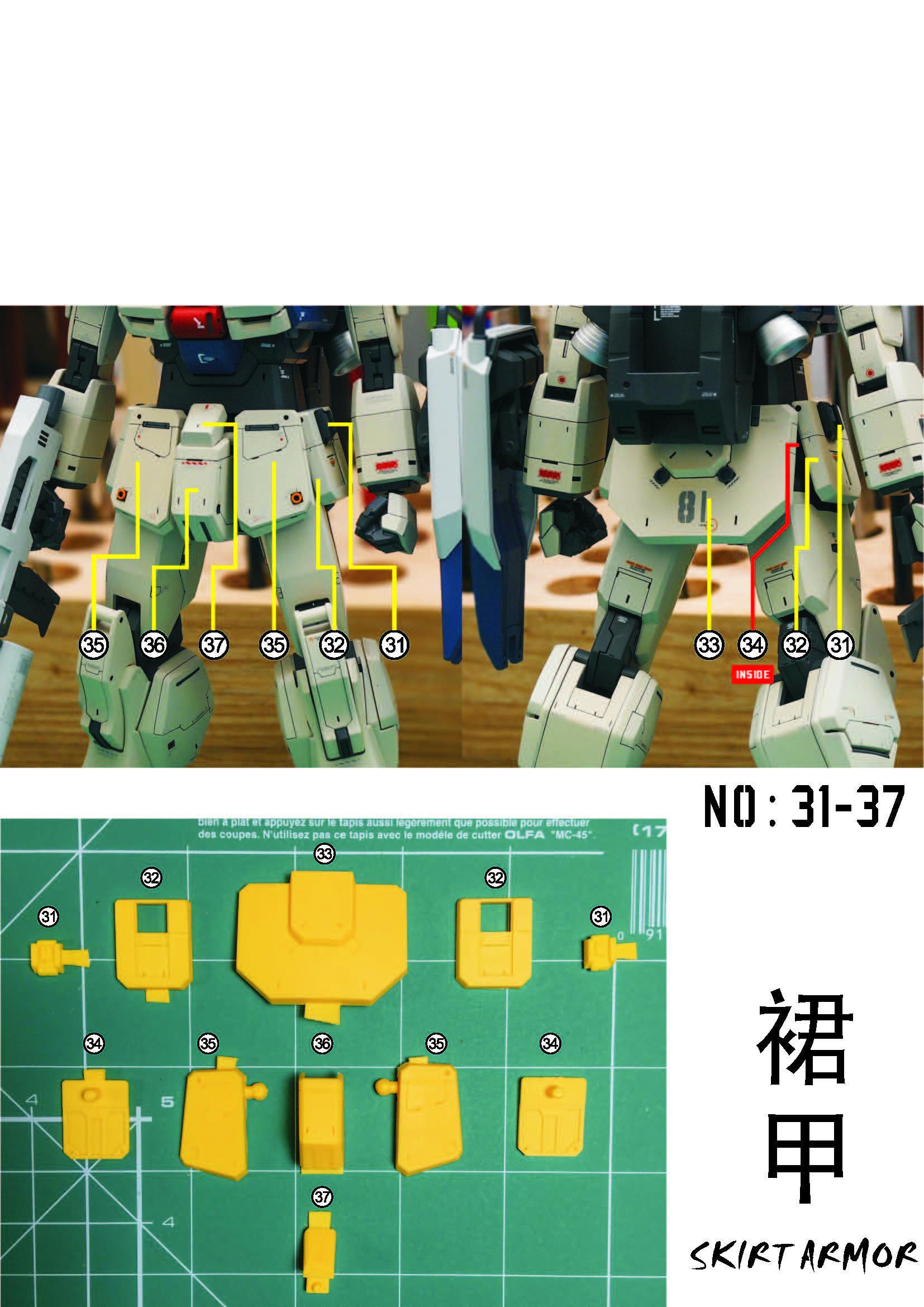 MG RX-79[G]Ez-8 ガンダムEz8 ガレージキット 取扱説明書_ページ_09