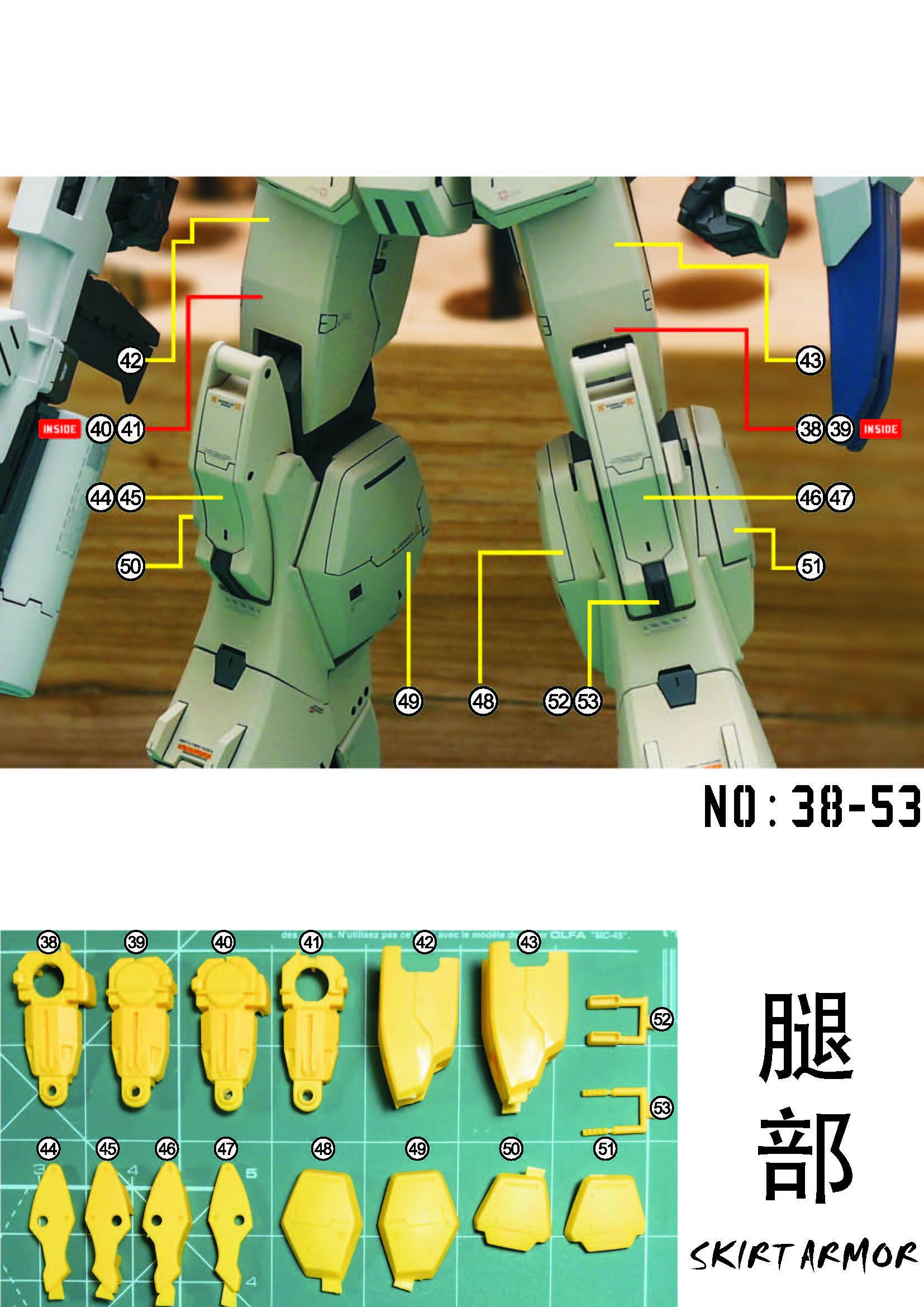 MG RX-79[G]Ez-8 ガンダムEz8 ガレージキット 取扱説明書_ページ_10