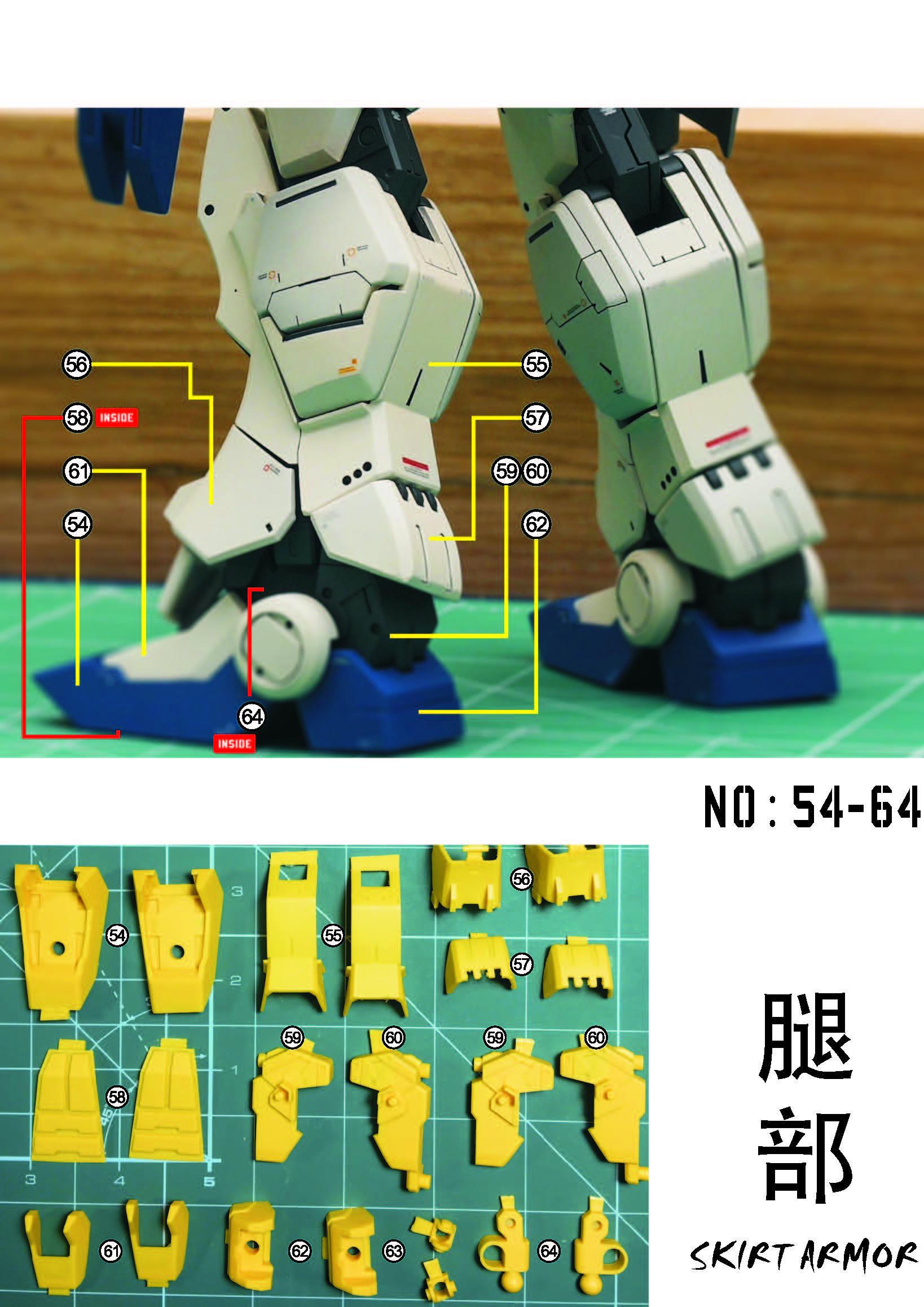 MG RX-79[G]Ez-8 ガンダムEz8 ガレージキット 取扱説明書_ページ_11