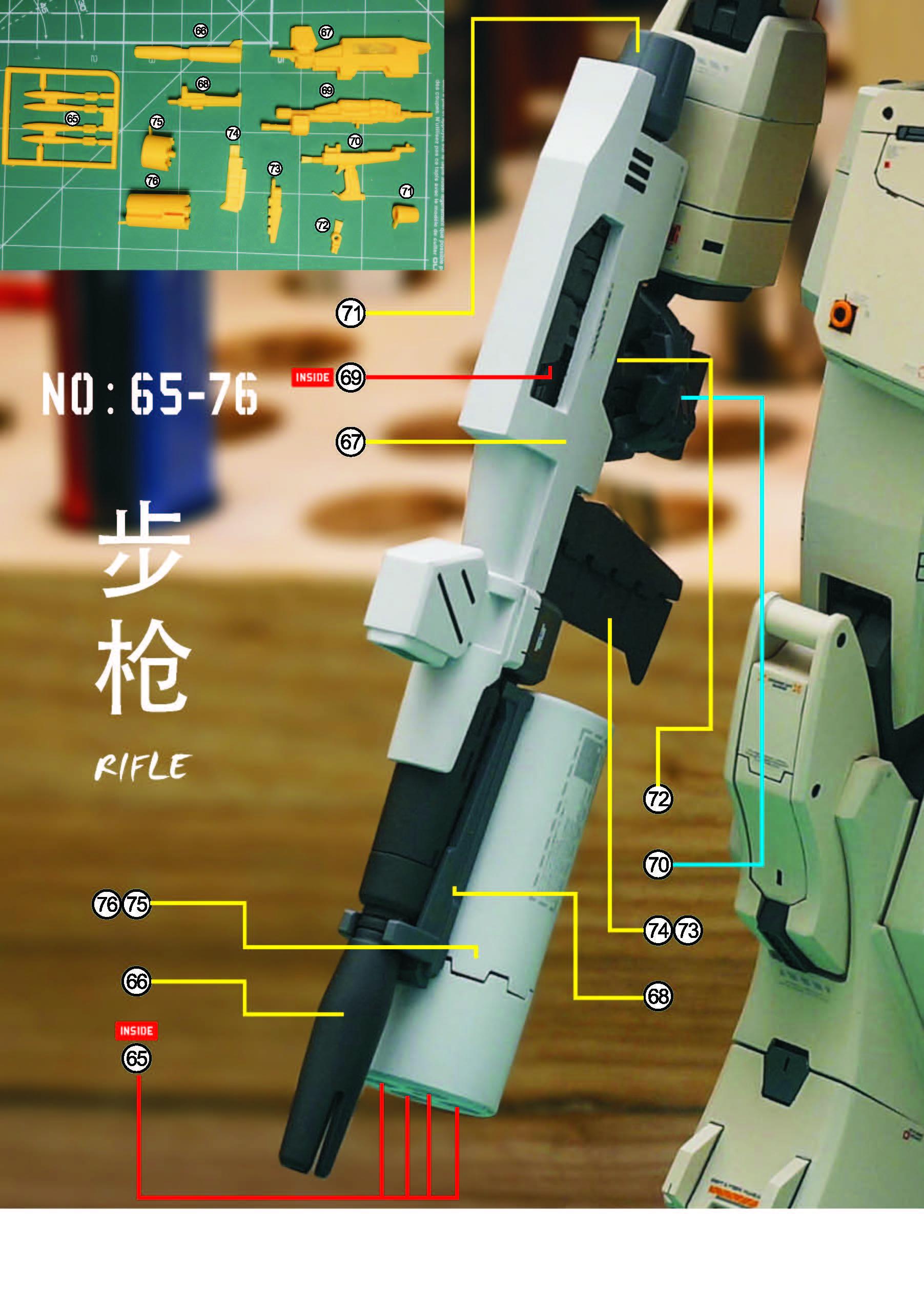 MG RX-79[G]Ez-8 ガンダムEz8 ガレージキット 取扱説明書_ページ_12