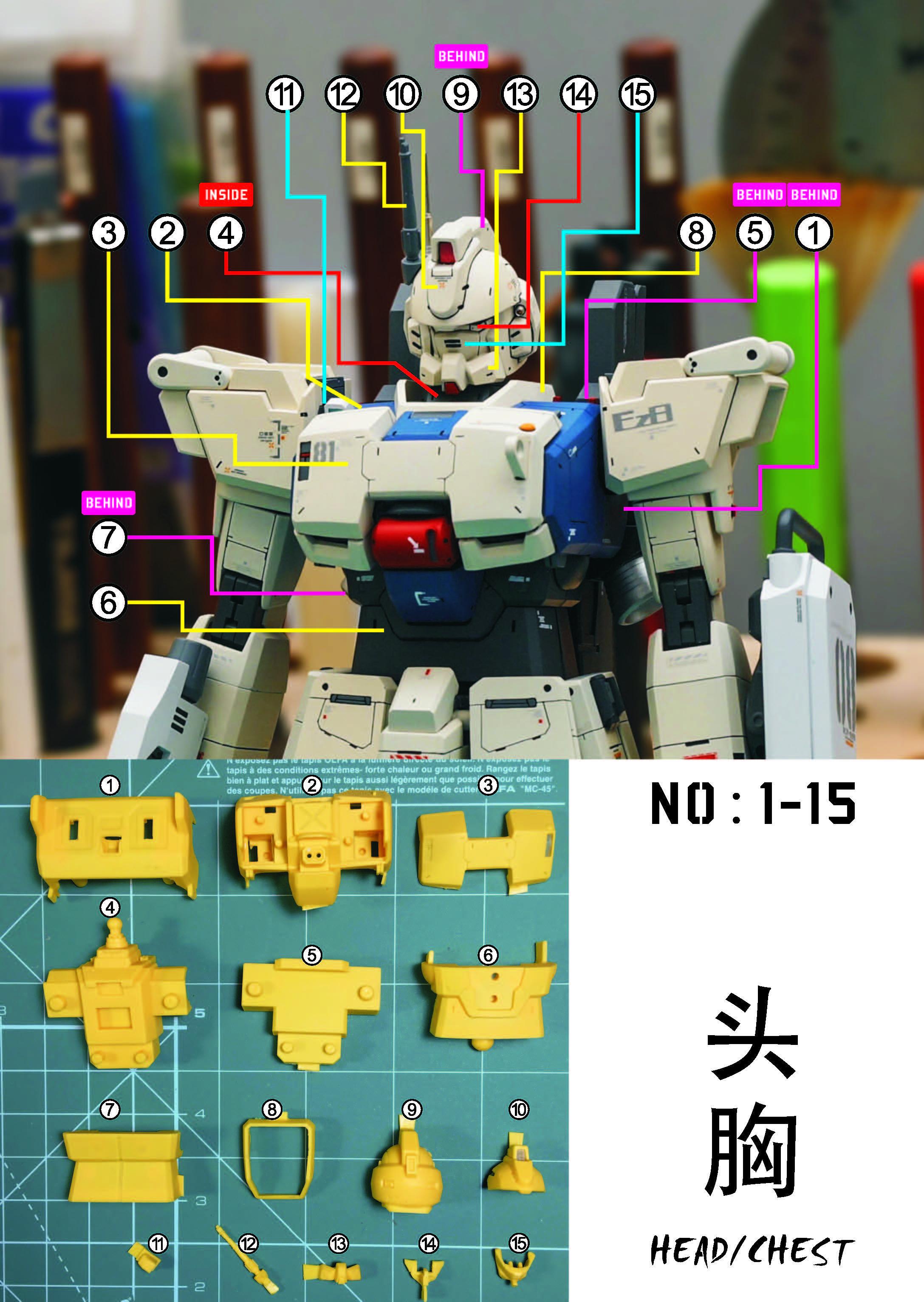 MG RX-79[G]Ez-8 ガンダムEz8 ガレージキット 取扱説明書_ページ_07