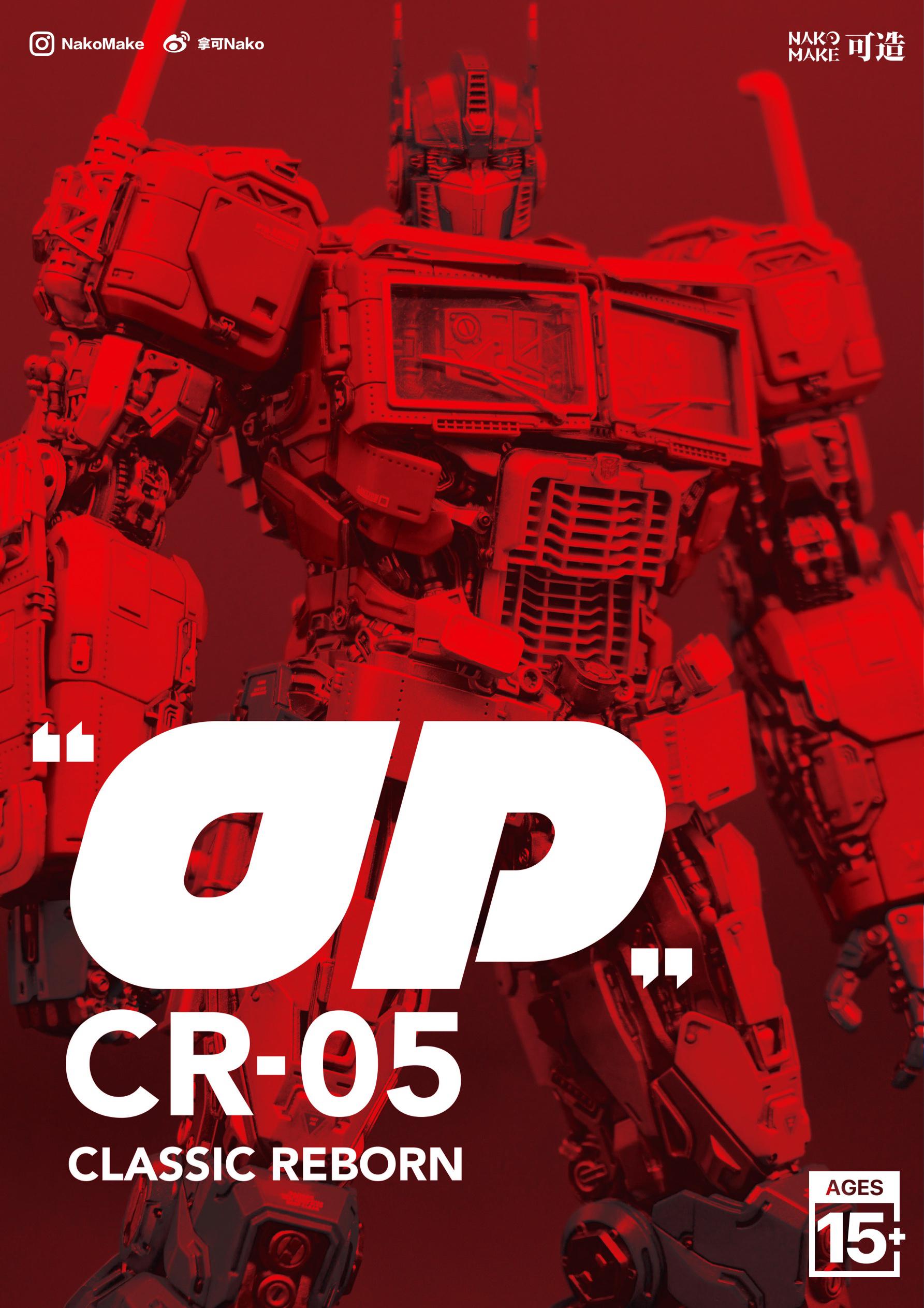 CR_05_OP_Instructions_ページ_02