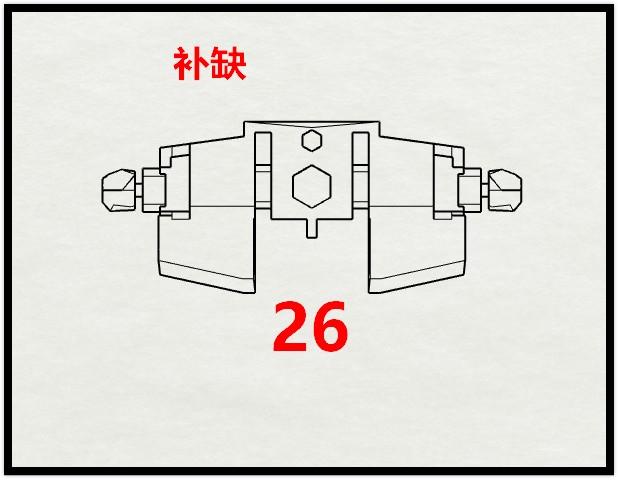2_2021010921384321f.jpg