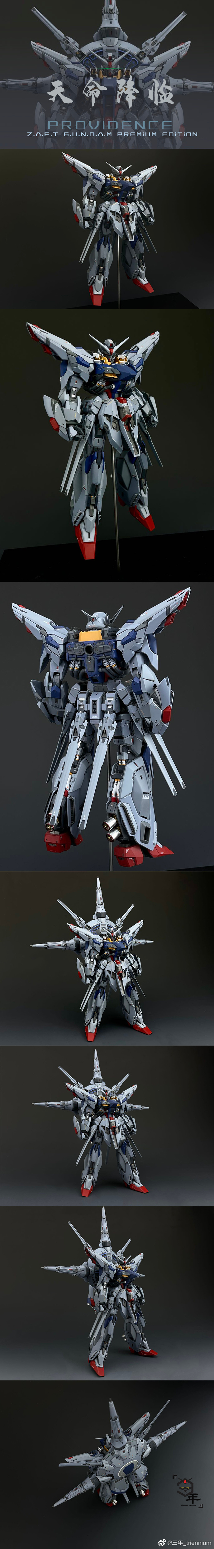 G257_ZGMF_X13A_providence_yujiao_001.jpg
