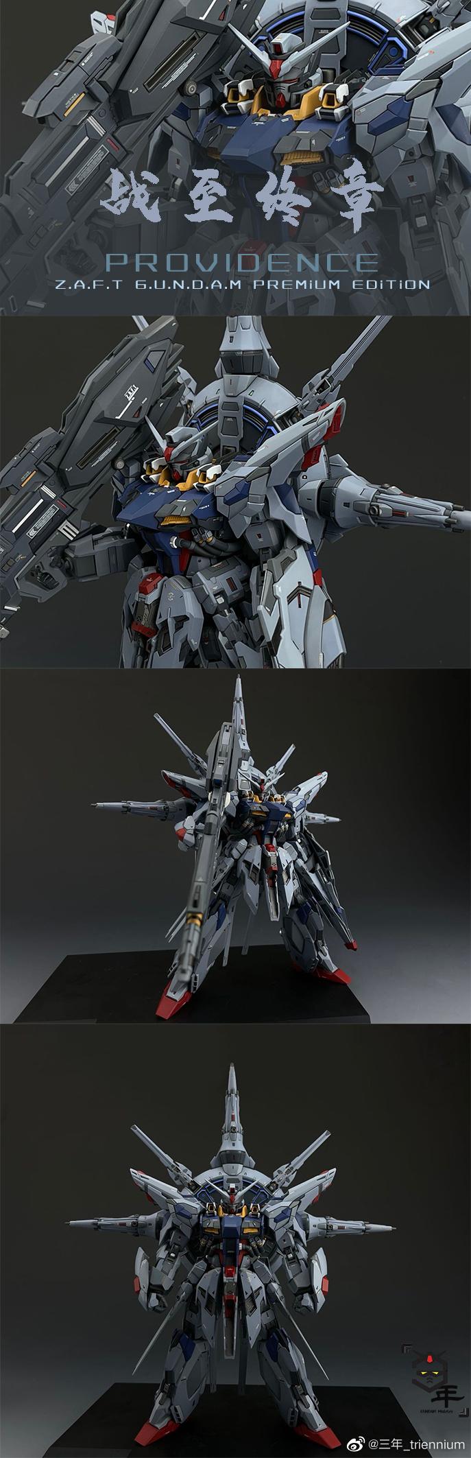 G257_ZGMF_X13A_providence_yujiao_002.jpg