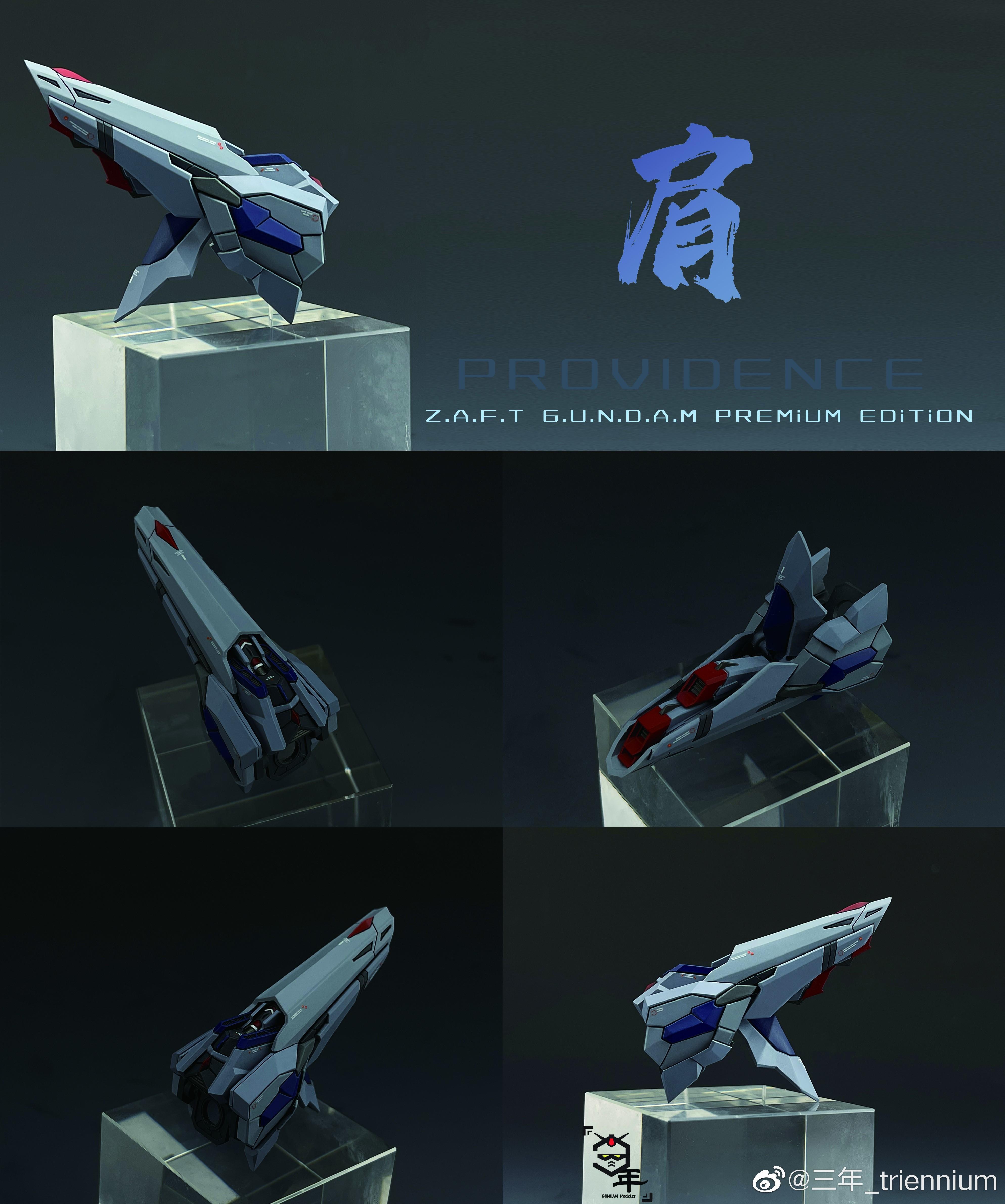 G257_ZGMF_X13A_providence_yujiao_004.jpg