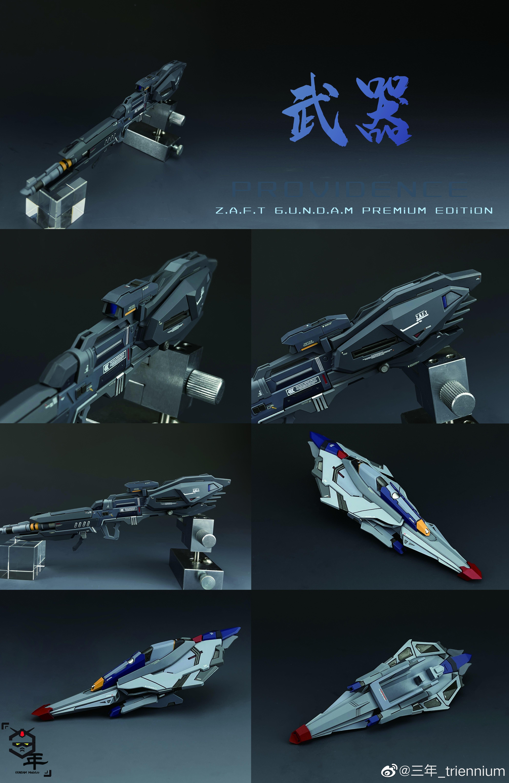 G257_ZGMF_X13A_providence_yujiao_009.jpg