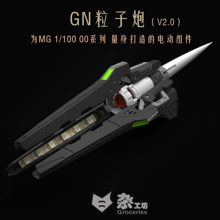 G331_2_info_001.jpg