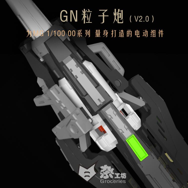 G331_2_info_003.jpg