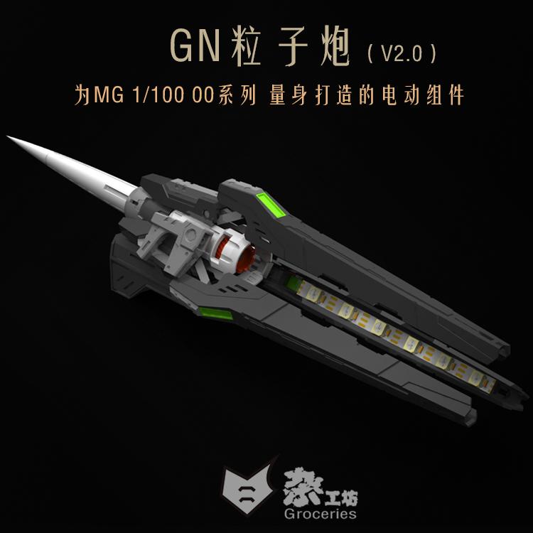 G331_2_info_008.jpg