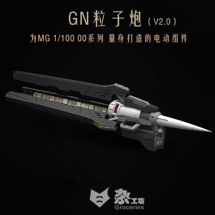 G331_2_info_010.jpg