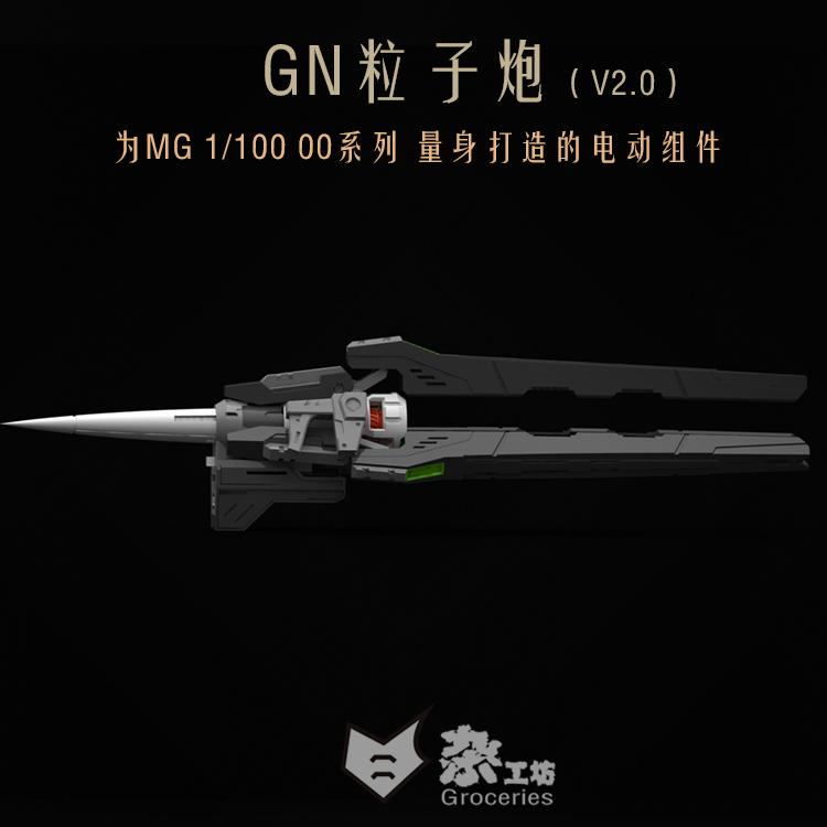 G331_2_info_011.jpg