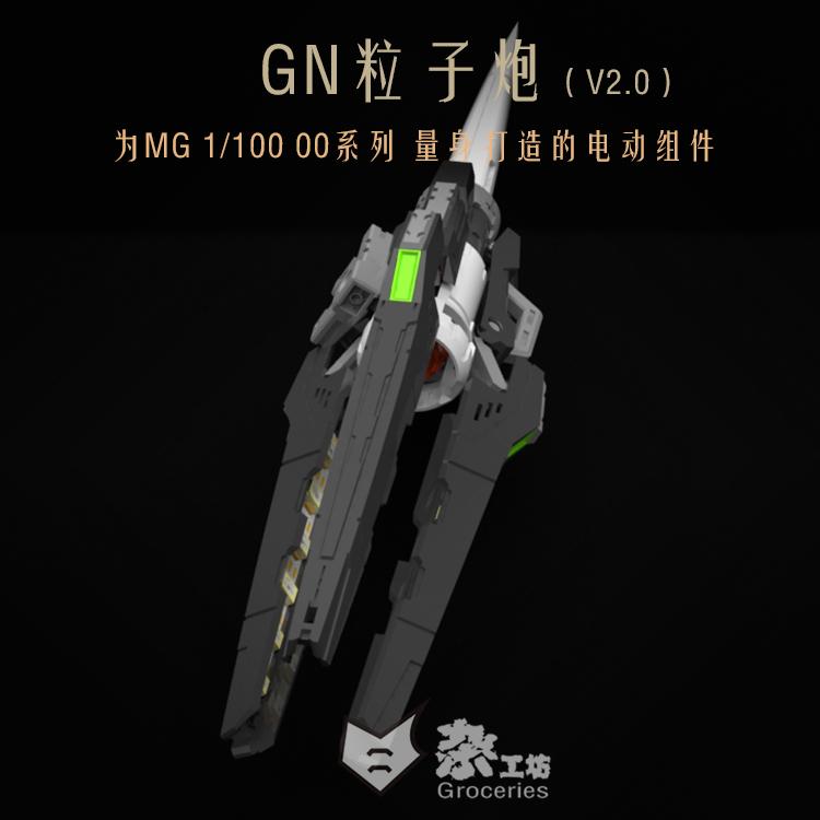 G331_2_info_012.jpg