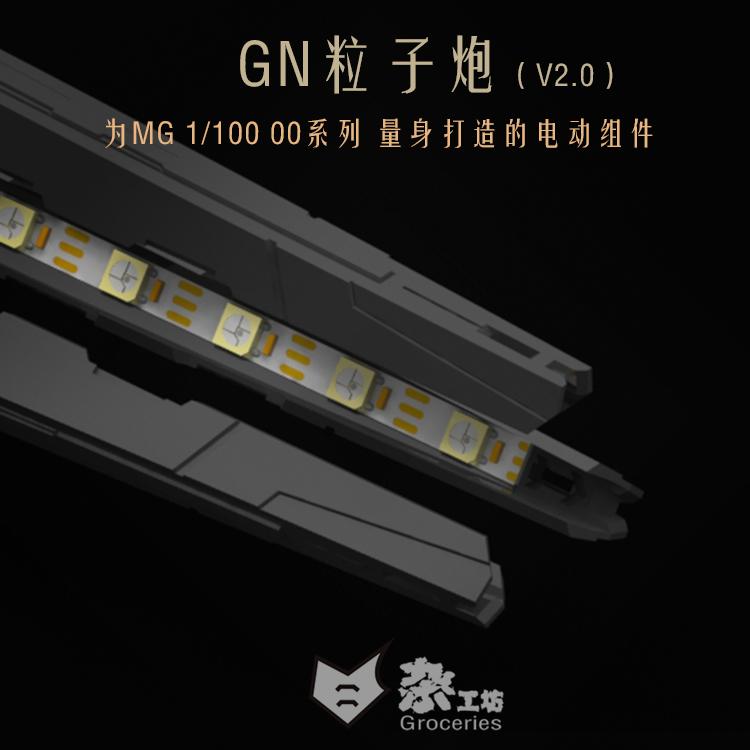 G331_2_info_015.jpg