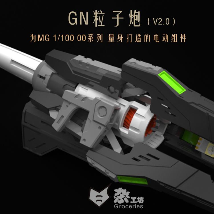 G331_2_info_016.jpg