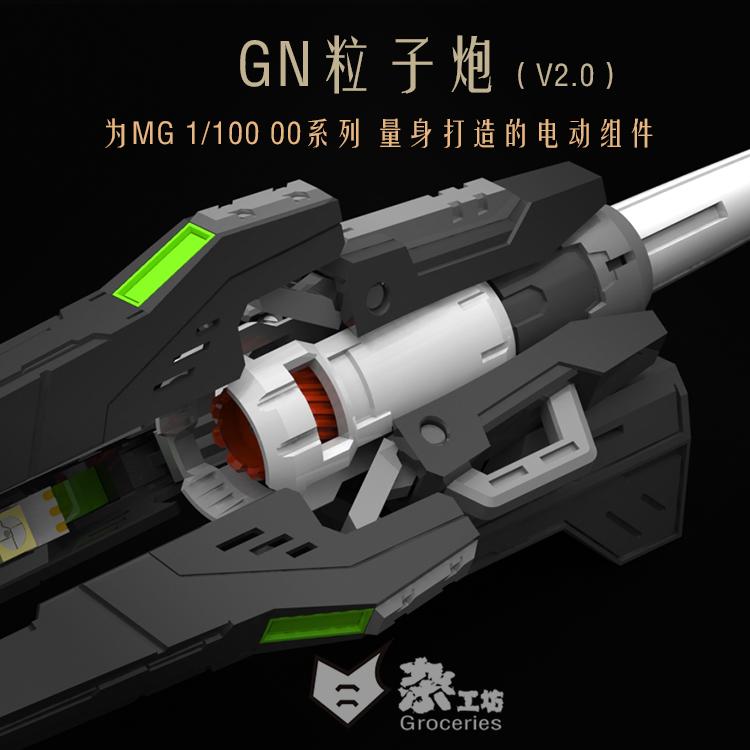 G331_2_info_017.jpg