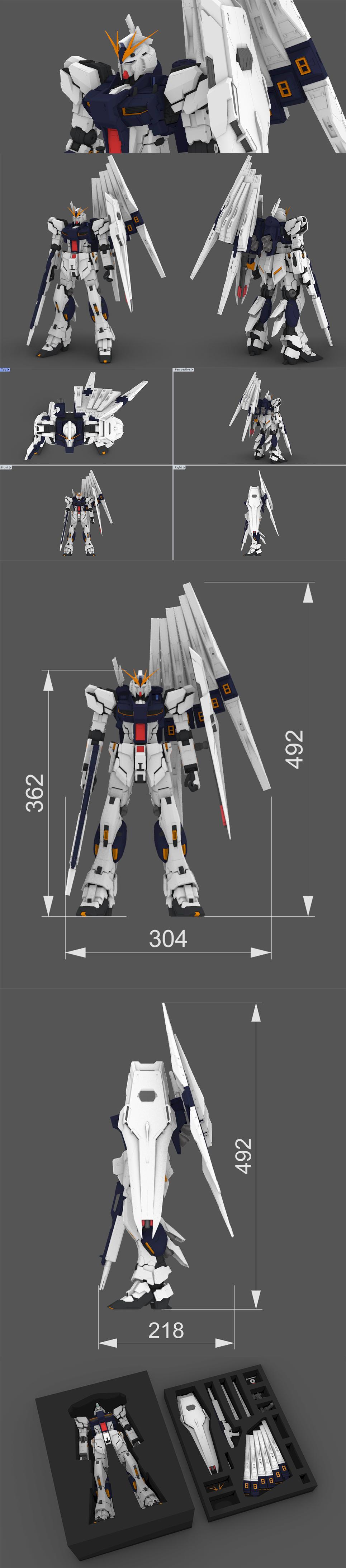 G351_1_60_nu_gundam_gk_010.jpg