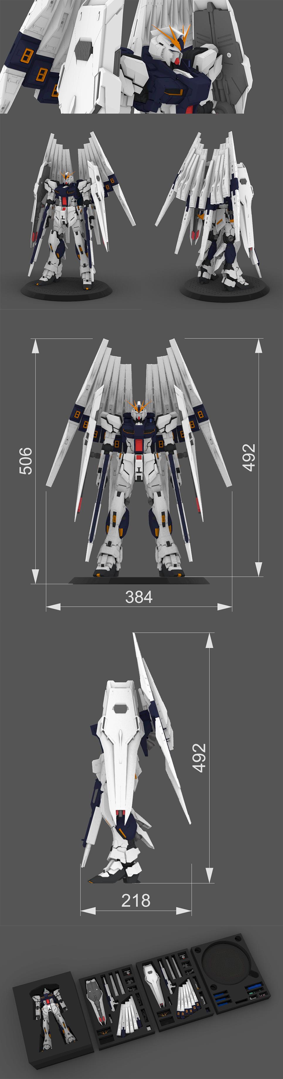 G351_1_60_nu_gundam_gk_011.jpg