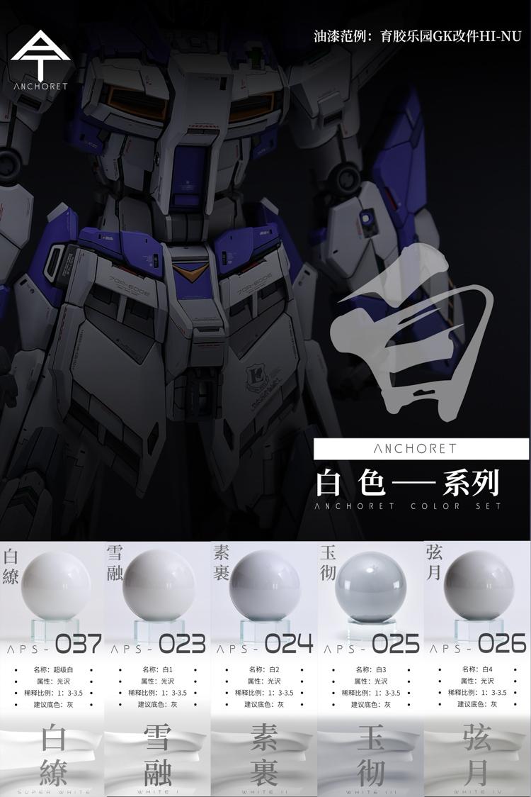 G438_5_paint_fullset_032.jpg