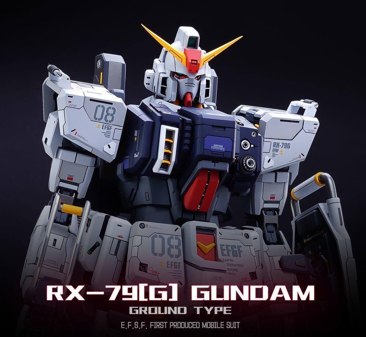 G529_PG_1_60_RX_79_001.jpg