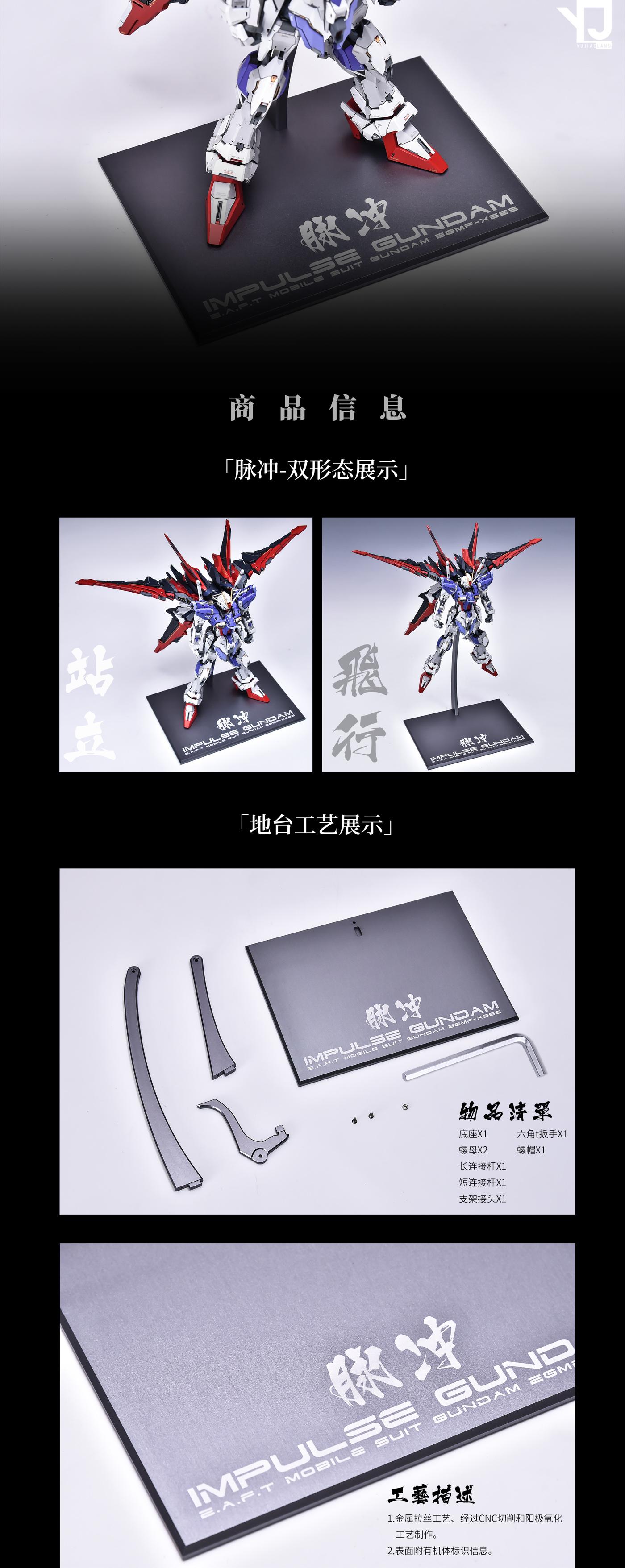 G573_2_ZGMF_X56S_stand_003.jpg