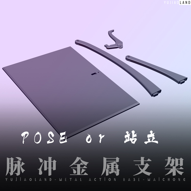 G573_2_yujiaoland_stand_001.jpg
