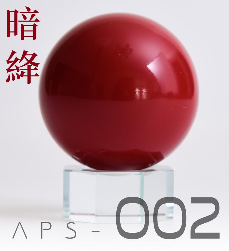 G573_3_yujiaoland_002.jpg