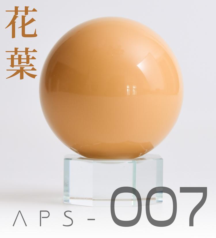 G573_3_yujiaoland_006.jpg