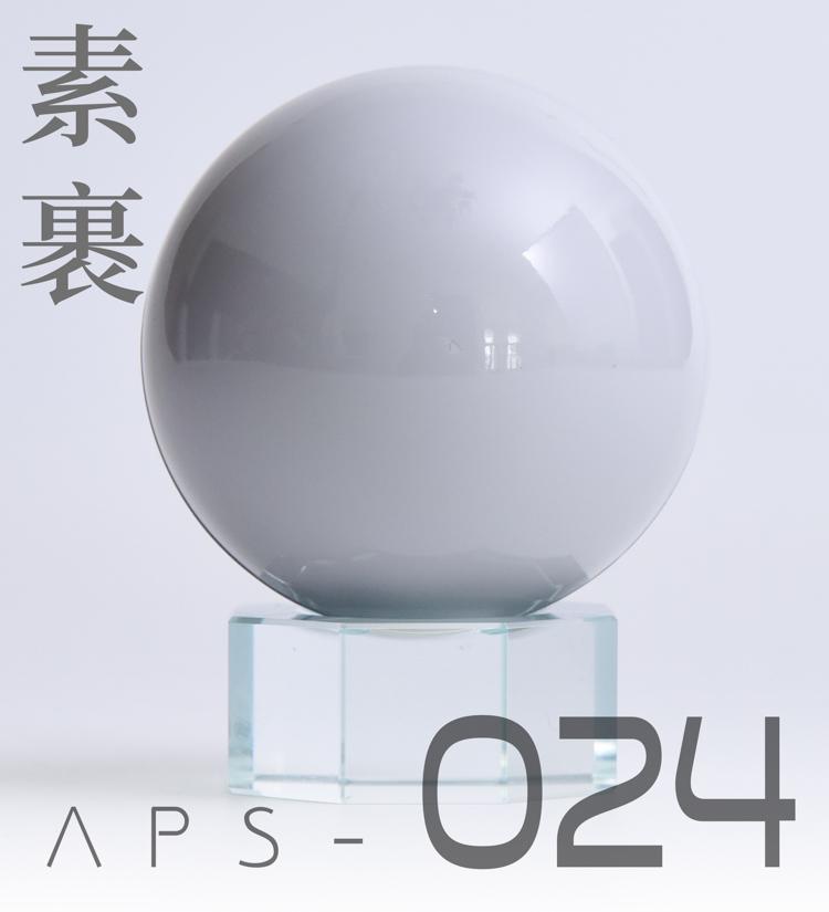 G573_3_yujiaoland_010.jpg