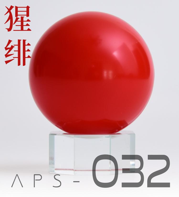 G573_3_yujiaoland_013.jpg