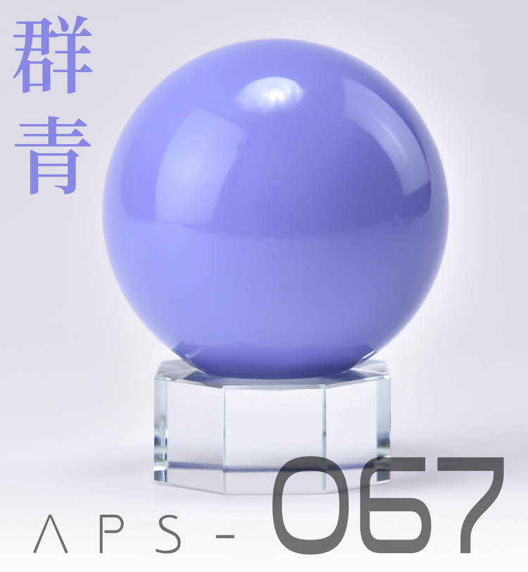 G573_3_yujiaoland_015.jpg