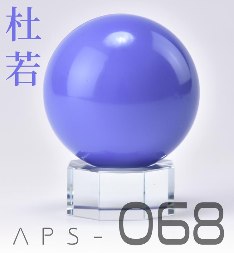 G573_3_yujiaoland_016.jpg