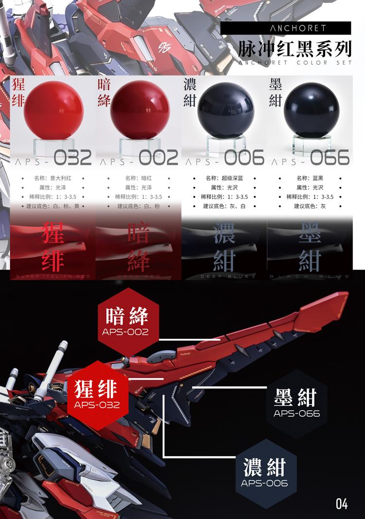 G573_3_yujiaoland_023.jpg