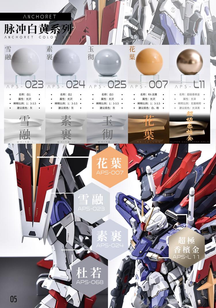 G573_3_yujiaoland_024.jpg