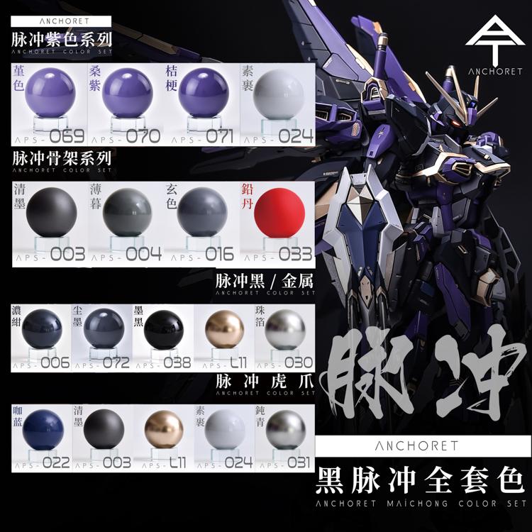 G573_4_yujiaoland_001.jpg