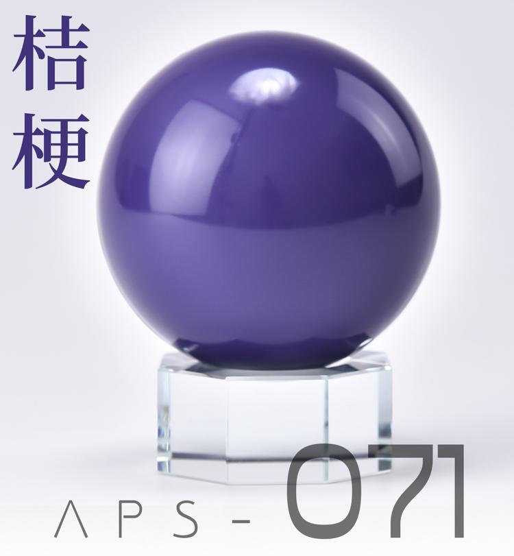 G573_4_yujiaoland_003.jpg
