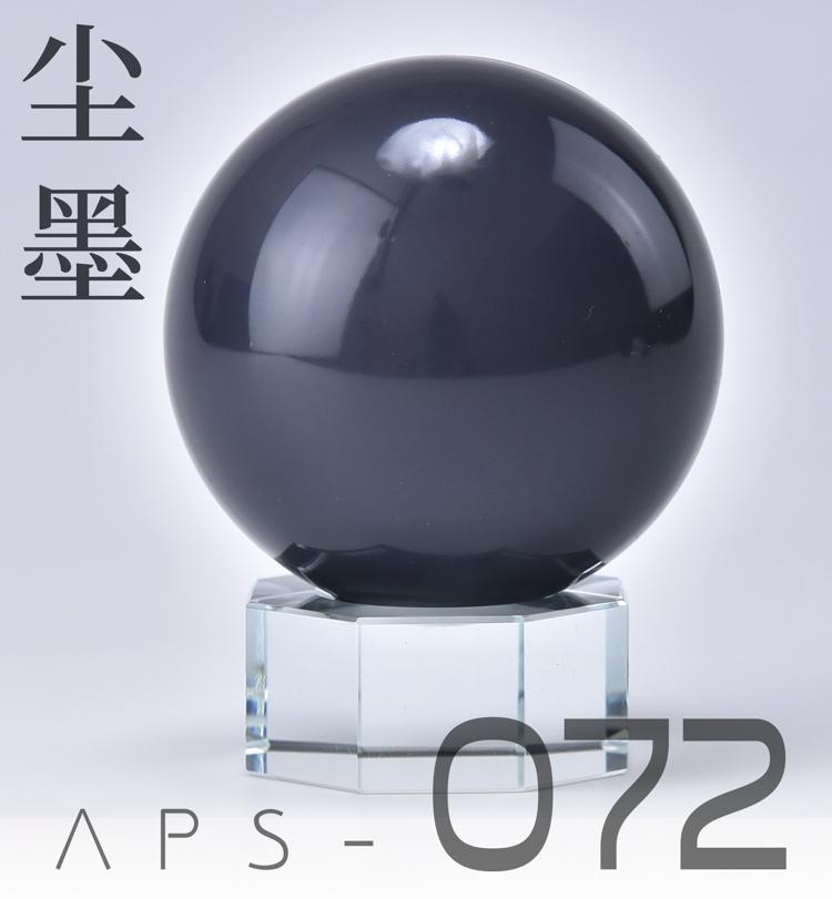 G573_4_yujiaoland_004.jpg