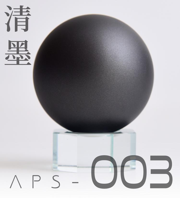 G573_4_yujiaoland_005.jpg